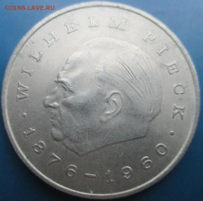 Монеты ГДР. 20 марок. 1972. Вильгельм Пик - IMG_5426.JPG