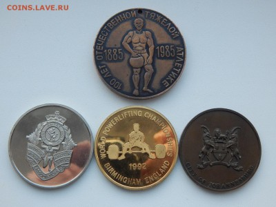 Солянка настольных медалей (спорт) 4 шт. до 27.03.19 - DSCN1272.JPG