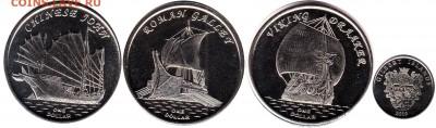 Монеты с Корабликами - 8.JPG