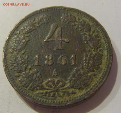 4 крейцера 1861 А Австрия №1 30.03.2019 22:00 МСК - CIMG6290.JPG