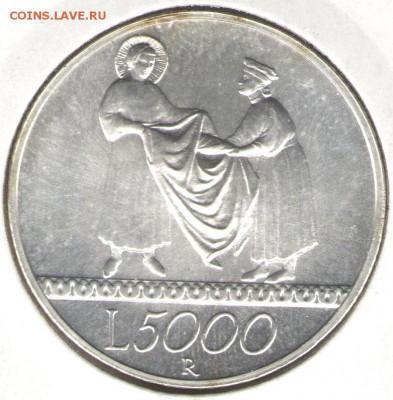 Христианство на монетах и жетонах - 5000 лир реверс