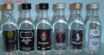 Куплю алкоголь в миниатюре - ливиз4