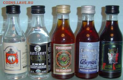 Куплю алкоголь в миниатюре - ливиз3
