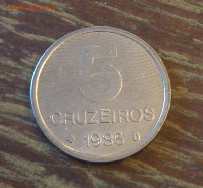 БРАЗИЛИЯ - 5к КОФЕ ФАО до 31.03, 22.00 - Бразилия 5 крузейро ФАО 1985
