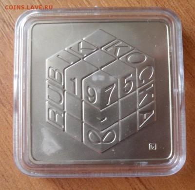 Памятные монеты Венгрии из недрагоценных металлов - SDC12006.JPG