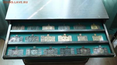 Хранение металлопластики - P1100643.JPG