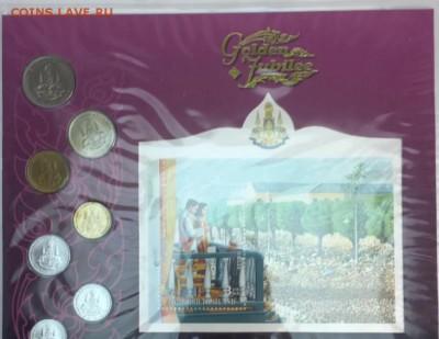 Монеты Тайланда - таиланд набор1