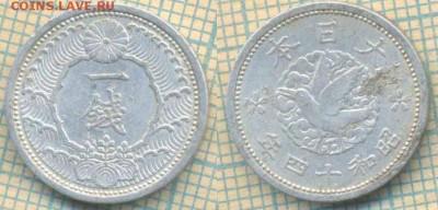 Япония 1 сен 1939 г., до 01.04.2019 г. 22.00 по Москве - Япония 1 сен 1939  5782