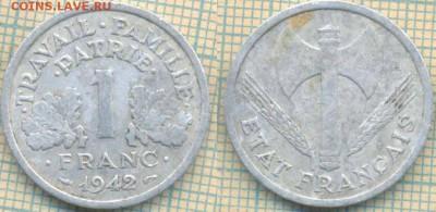 Франция 1 франк 1942 г., до 01.04.2019 г. 22.00 по Москве - Франция 1 франк 1942  5784