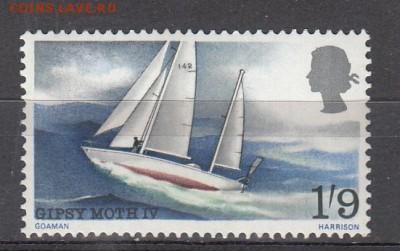 Великобритания 1967 яхта 1м** - 54