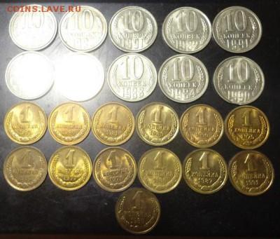 Монеты СССР-30шт, 10коп-10шт,1коп-20шт. - 2017-10-29 08-23-58.JPG