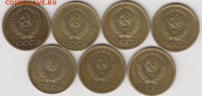 Монеты СССР-30шт, 10коп-10шт,1коп-20шт. - 001 (4)