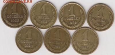 Монеты СССР-30шт, 10коп-10шт,1коп-20шт. - 001 (3)