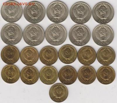 Монеты СССР-30шт, 10коп-10шт,1коп-20шт. - 003 (2)
