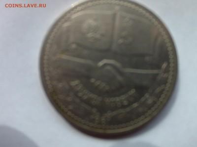 О фотографировании монет - 20190326_130733.JPG