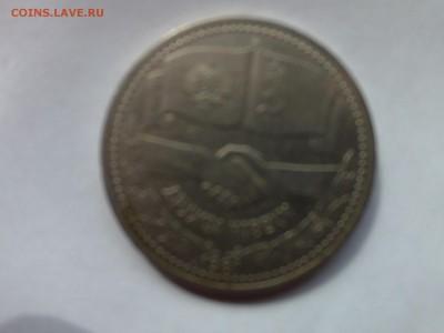 О фотографировании монет - 20190326_130734.JPG