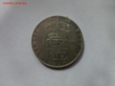 О фотографировании монет - 20190326_130824.JPG