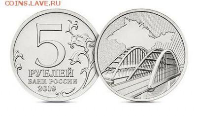 Продам в САМАРЕ! - крымский мост