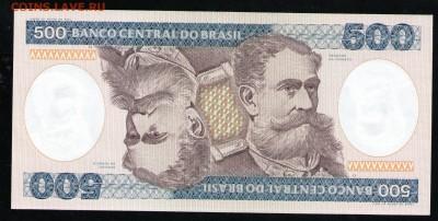 БРАЗИЛИЯ 500 КРУЗЕЙРО 1981-85 UNC - 28 001