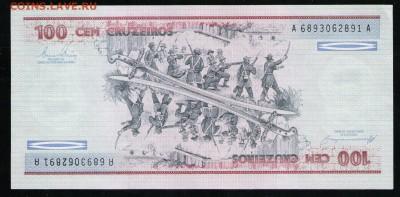 БРАЗИЛИЯ 100 КРУЗЕЙРО 1981-84 UNC - 10 001