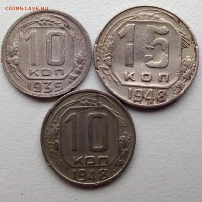 Ранний никель 5 монет + бонус до 30.03 - IMG_20190326_171336