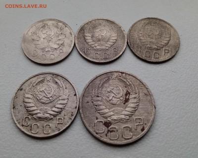 Ранний никель 5 монет + бонус до 30.03 - IMG_20190326_171448