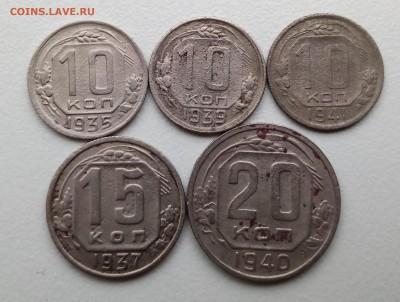 Ранний никель 5 монет + бонус до 30.03 - IMG_20190326_171249