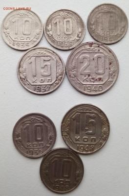 Ранний никель 5 монет + бонус до 30.03 - IMG_20190326_171133