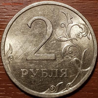 2 руб шт.блеск - 20190326_220408-min
