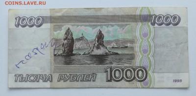 Изображение автомата Калашникова на бонах, монетах, жетонах - IMG_20190327_094537
