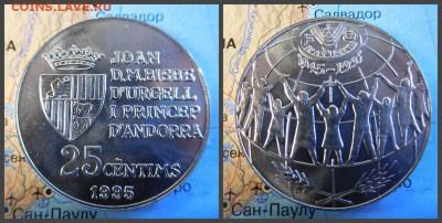 Андорра 25 сантимов, 1995 50 лет Продовольственной программе - 5