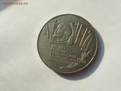 Продам в Самаре 5 рублей 1987 г. 70 лет ВОСР шайба - 1