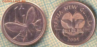 Папуа Новая Гвинея 1 тойя 2004 г., до 02.04.2019 г. 22.00 по - Папуа Новая Гвинея 1 тойя  2004  5791