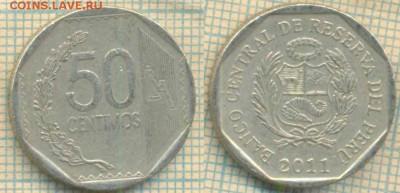 Перу 50 сентимо 2011 г., до 03.04.2019 г. 22.00 по Москве - Перу 50 сентимо 2011  5844