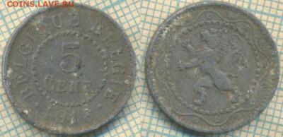 Бельгия 5 центов 1916 г., до 03.04.2019 г. 22.00 по Москве - Бельгия 5 центов 1916  5793