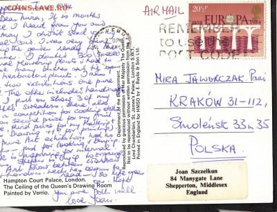 Великобритания ПК 1984 пр почту - 153а