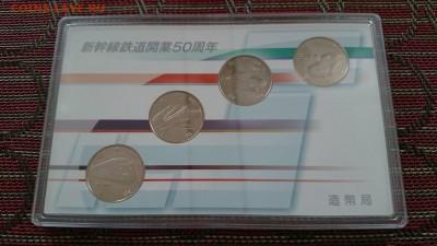 ФИКС = Офиц набор (4 монеты) 100 йен 2016 - поезда СИНКАНСЕН - 11412315а5