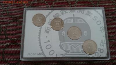 ФИКС = Офиц набор (4 монеты) 100 йен 2016 - поезда СИНКАНСЕН - 114123155