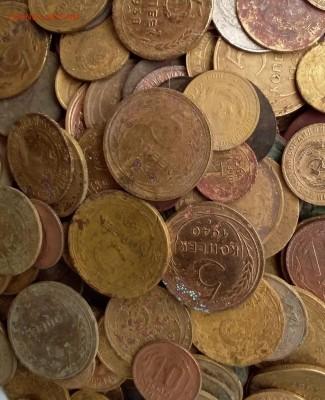Монеты СССР 1924-58. 190шт. До 30.03.19 в 22.00 - 20190328_105256