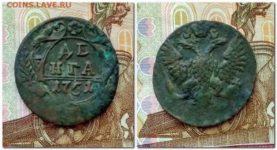 Деньга 1731,35,37,50,51 (5 штук) Крепкие. - Деньга 1751