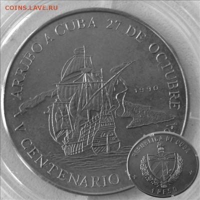 Монеты с Корабликами - 1.1990 прибытие на остров куба