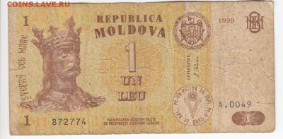 МОЛДАВИЯ - 1 лей 1999 г. до 03.04 в 22.00 - IMG_20190328_0002
