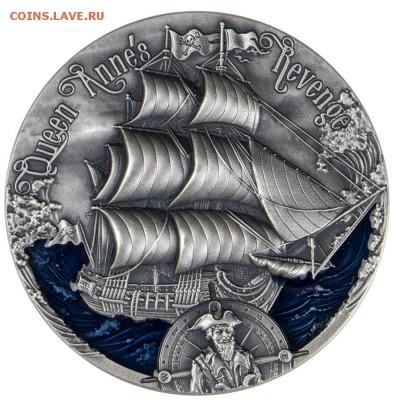 Монеты с Корабликами - Камерун
