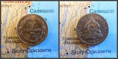 Гондурас 1 сентаво, 1957 - 14