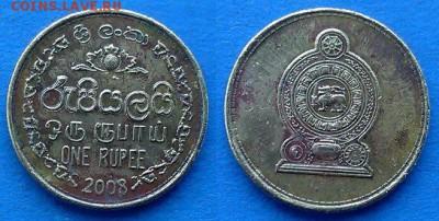 Шри-Ланка - 1 рупия 2008 года до 3.04 - Шри-Ланка 1 рупия 2008