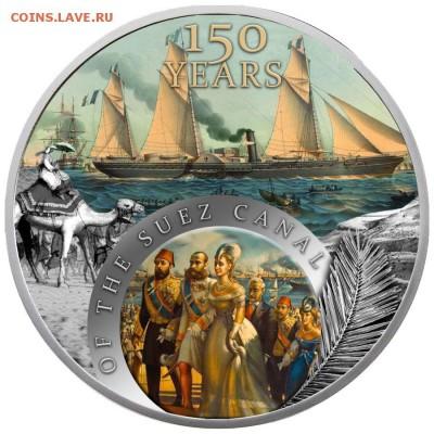 Монеты с Корабликами - Ниуэ 1 доллар 2019