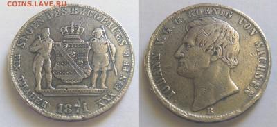 1 талер 1871 горное дело - 1871