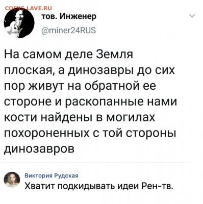 юмор - E_TGrsAQOvU