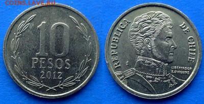 Чили - 10 песо 2012 года до 3.04 - Чили 10 песо 2012