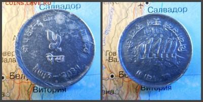 Непал 5 пайс, 2031 (1974) ФАО - 10